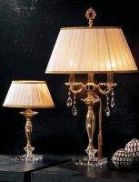 Настольная лампа Euroluce 256/LG2L