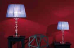 Настольная лампа Euroluce arcobaleno/LP1L
