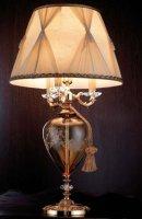 Настольная лампа Euroluce garden 266/LG3+1L