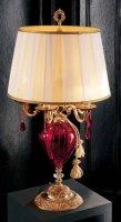 Настольная лампа Euroluce rubino/LG5L