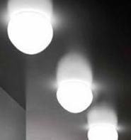 Встраиваемый светильник Fabbian D14 F48 01