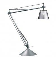 Настольные лампы FLOS ARCHIMOON K BASE F0369000