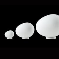 Настольные лампы Foscarini GREGG Bianco 168001 10