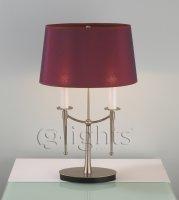 Настольная лампа G-Lights 20042/TL2