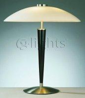 Настольная лампа G-Lights 20053/TL5