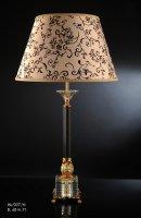 Настольная лампа Gallo IM 027/N