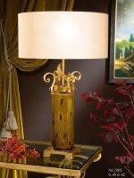 Настольная лампа Gallo NC 002