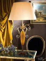 Настольная лампа Gallo NC 009