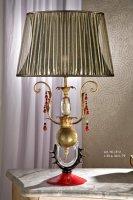 Настольная лампа Gallo NC 312