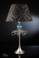 Настольная лампа Gallo NC 316