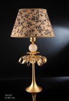 Настольная лампа Gallo NC 317