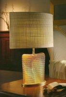 Настольные лампы Gamma Delta Group 1968