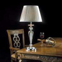 Настольная лампа Illuminati MT72719-1A