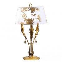 Настольные лампы Isa Corsi,Италия 4905