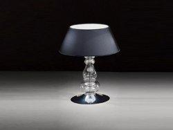 Настольная лампа Italamp 8009/LG