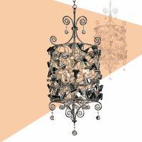 Подвесные светильники Lamp International 8104