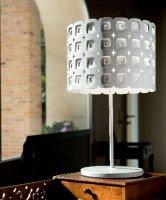 Настольная лампа Linea Light 6821
