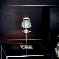 Настольная лампа LuceCrea Class Bakara 376247 DA B