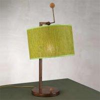Настольная лампа Lustrarte Cork Португалия 104.89