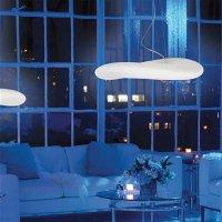 Подвесной светильник Manamana 10340
