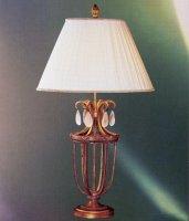 Настольные лампы Mariner, 19225