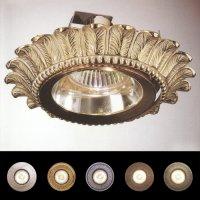 Точечные светильники Martinez y Orts 3879/1
