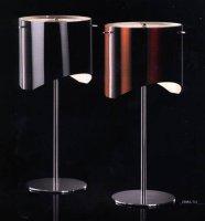 Masiero Настольная лампа Zebra TL3