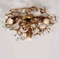 Потолочные светильники Montart, 1258/3PL