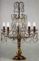 Настольные лампы Montart, 1291/5L