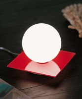 Настольные лампы Morosini Cool Co