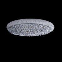 Потолочный светильник Osgona Monile 704214