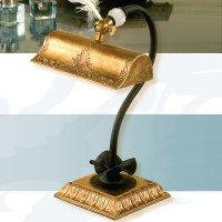 Настольная лампа Passeri International Ottone LP 7285/1