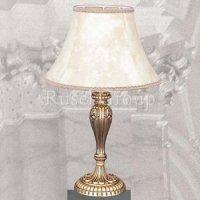 Настольная лампа Riperlamp, 009R