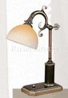 Настольная лампа Riperlamp, 217R