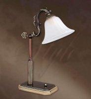Настольные лампы Riperlamp, 225R