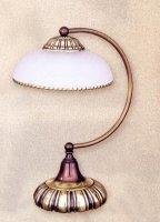 Настольная лампа Riperlamp, 226R
