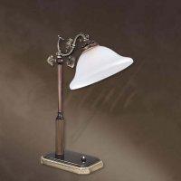 Настольные лампы Riperlamp, 231R