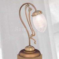 Настольная лампа Riperlamp, 237R