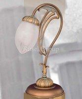 Настольная лампа Riperlamp, 237S