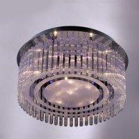 Потолочный светильник Wunderlicht Space C8038-C
