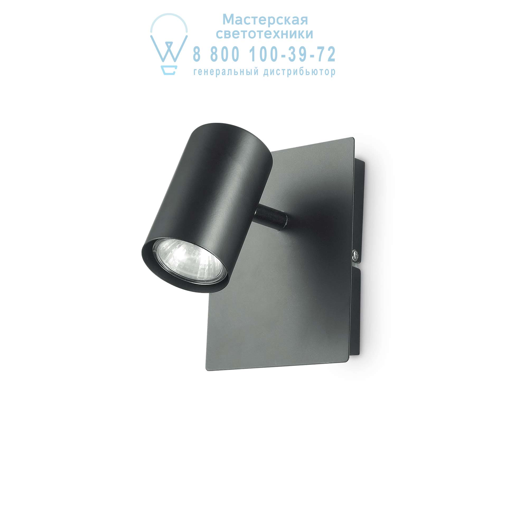 SPOT AP1 NERO накладной светильник черный