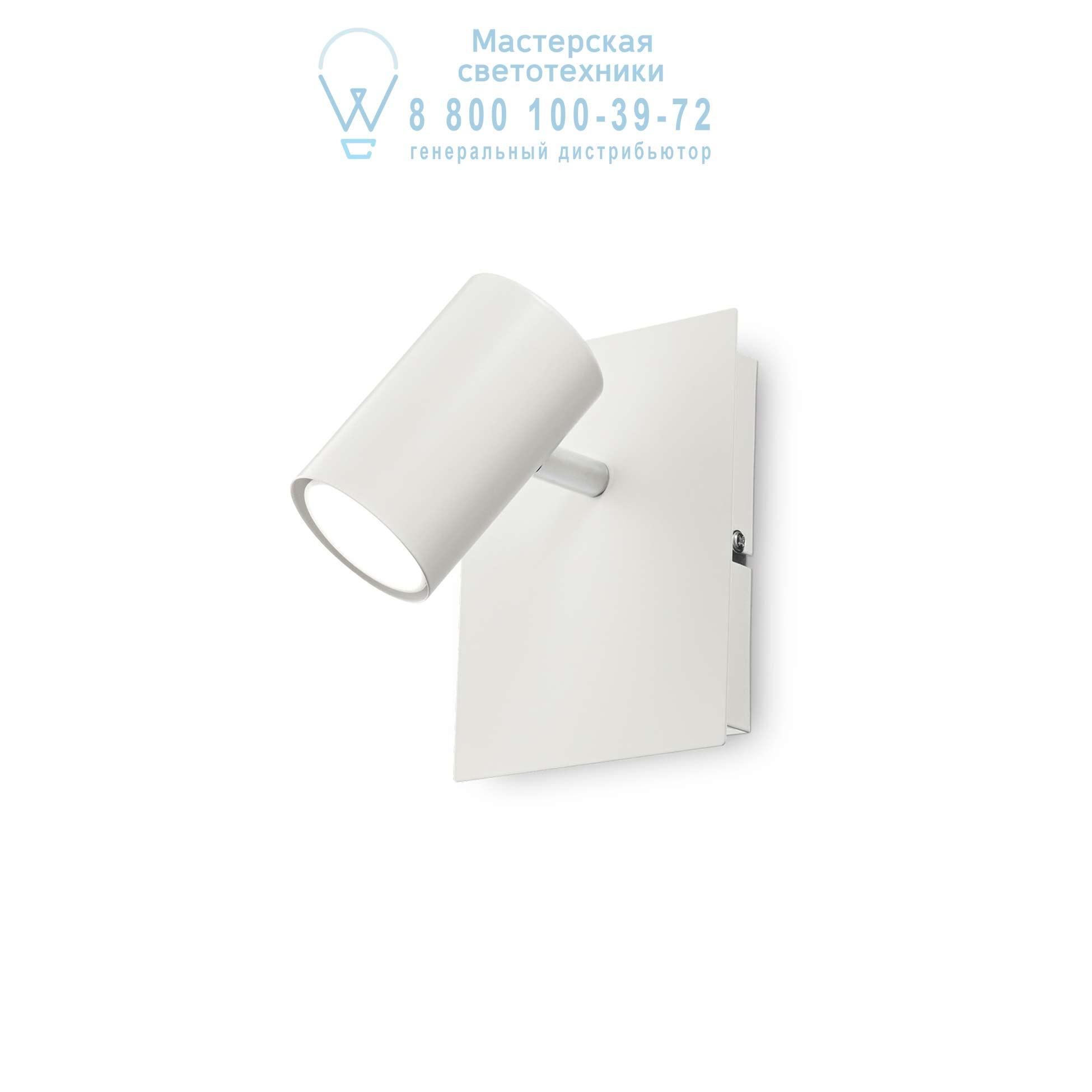 SPOT AP1 BIANCO накладной светильник белый