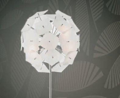 Светильник настольный FlorianLight КВ SFERA Т4.006 TAVOLO WHITE (Т4.006)
