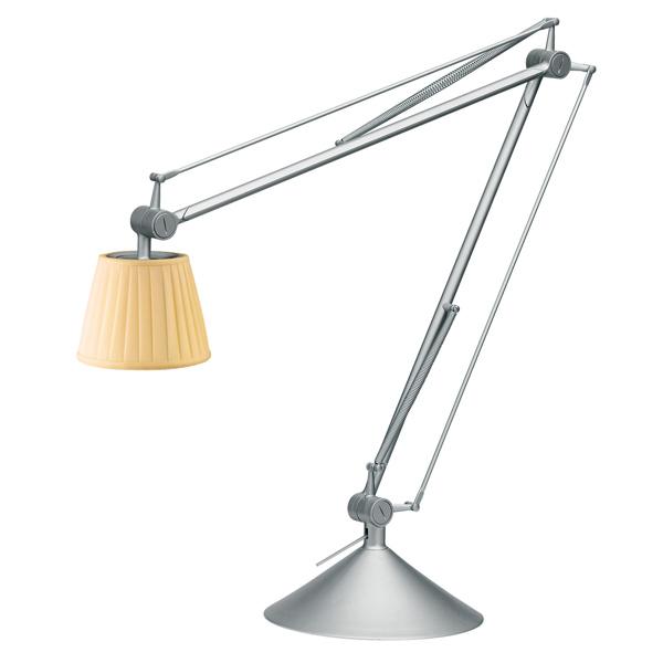 Светильник декоративный Flos ARCHIMOON SOFT G9 EUR C/BASE TN F0375000