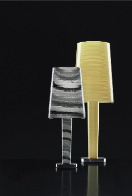 Светильник настольный Foscarini LITE PICCOLA TAVOLO GIALLO 111021 55