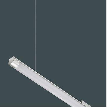 Светильник подвеснойIntra Lighting3323421286MINUS S R2 1x28W T16 G5 EB
