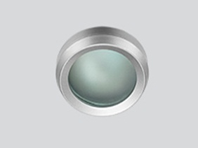 Светильник встраиваемый Intra Lighting 4050005005 Twing OUT max. 50W QR-CBC51 GU5.3 12V IP44