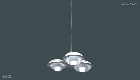 Светильник подвесной Intra Lighting 6311022005 GWIG ST3 W3xLED 1W 5500K 45