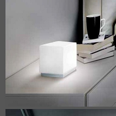0306204373609 Leucos Studio лампа настольная Cubi zero, мат белое стекло, 15,5х16см, 1x60W G9, с
