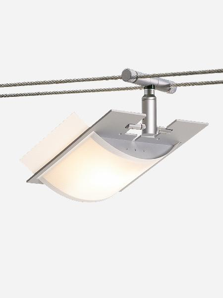 Светильник Oligo 9-65103m